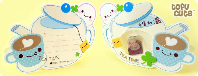 Buy Kawaii Tea Time 3D Free-Standing Greeting Card at Tofu Cute