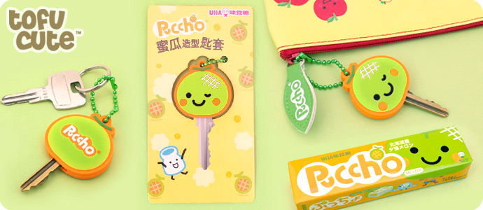 Puccho Melon Rubber Key Cover