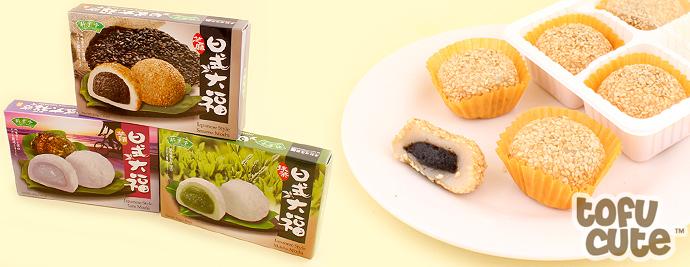 Buy Bamboo House Mochi Rice Cakes Box of 6 - Black Sesame at