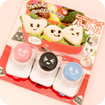Kawaii Bento Nori Punch 3-Pack - Emoji
