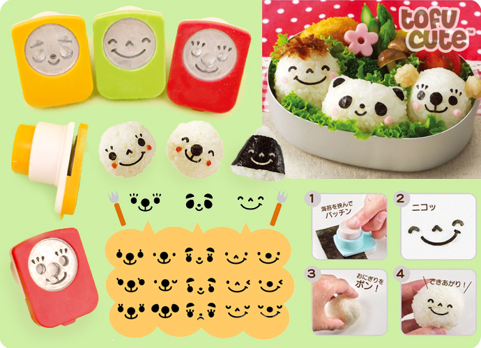 Kawaii Bento Nori Punch 3-Pack - Animals