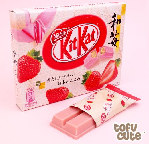 Buy japanese kit kat wa ichigo strawberry gift box 3 pack at delivery voltagebd Gallery