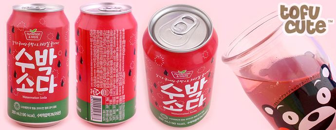 Nutrition & Taste Watermelon Soda Can Drink