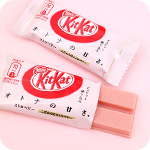 Kit Kat Loose Set of 2 - Ichigo Strawberry