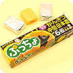 Puccho Japan Chewy Candy - Mikan Orange