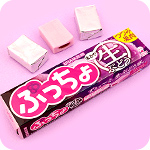 Puccho Japan Chewy Candy - Pure Grape
