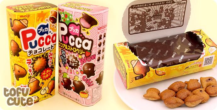 Buy Meiji Pucca Chocolate Filled Pretzels At Tofu Cute