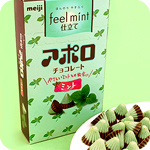 Meiji Apollo Feel Mint Chocolate Cones