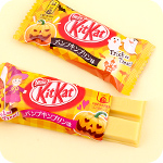 Kit Kat Loose Set of 2 - Pumpkin Pudding