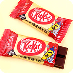 Kit Kat Loose Set of 2 - Hot Shinsyu Chilli