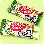 Kit Kat Loose Set of 2 - Tamaruya Wasabi