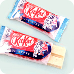 Kit Kat Loose Set of 2 - Vanilla Ice Cream