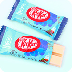 Kit Kat Loose Set of 2 - Rum & Raisin