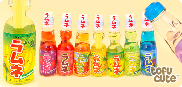 Ramune Japanese Soda Drink - Banana