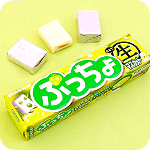 Puccho Japan Chewy Candy - Pure Muscat