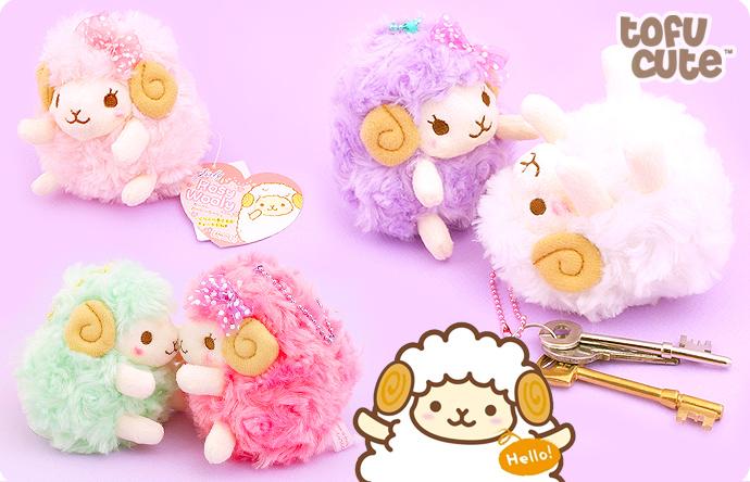 Amuse Japan Light Pink Sheep Ram Plush Keychain