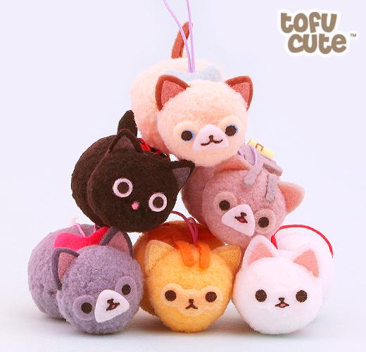 Buy Genuine Amuse Tuchineko Cat Pom Pom Charm at Tofu Cute
