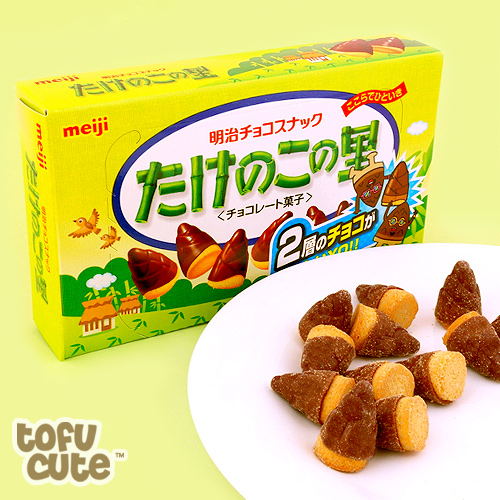 Image result for takenoko chocolate
