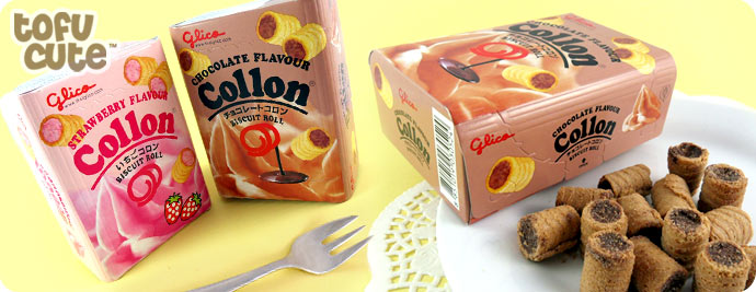 Glico Collon Biscuit Roll - Chocolate Filling