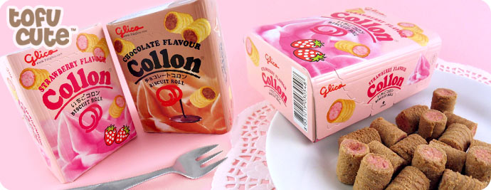 Glico Collon Biscuit Roll - Strawberry Filling