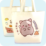 Tofu Cute Shopping Bag - Woops Poop Cat
