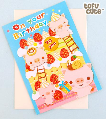 Buy Kawaii Piggy Ladder Cake 3D Birthday Card At Tofu Cute