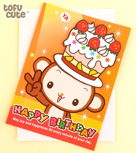 Buy Kawaii Monkey Birthday Cake Hat 3d Birthday Card At Tofu Cute