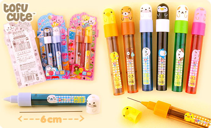 Kawaii Animal Mechanical Pencil Refill