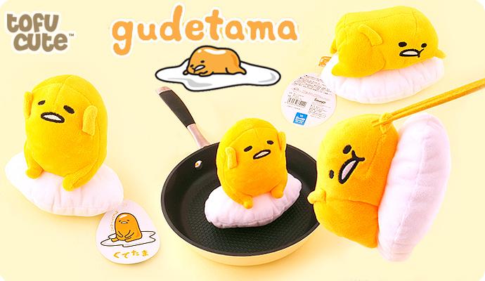 buy authentic sanrio gudetama egg classic 16cm plush at tofu cute