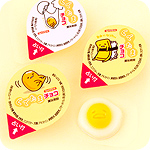 Gudetama Mini Egg Chocolates Set of 4