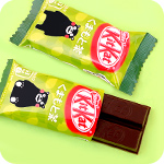 Kit Kat Loose Set of 2 - Kumamon Green Tea