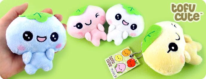 Buy Kawaii Japanese Sakuramochi Plush Keychain at Tofu Cute