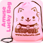 Tofu Cute Maneki Neko Amuse Lucky Bag