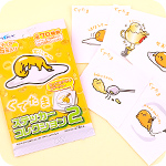 Gudetama Lazy Egg Collectors Sticker Pack