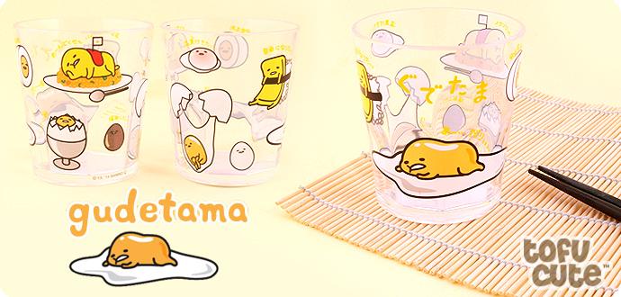 Gudetama kawaii. Buy lazy egg clear
