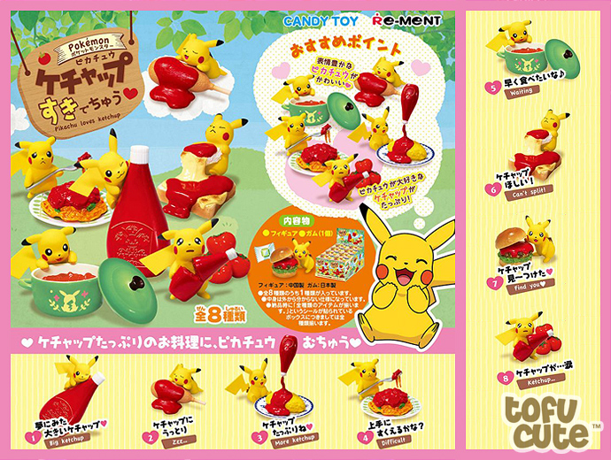 Pokemon Candy /& Snack Rement Collectible Miniature Pikachu