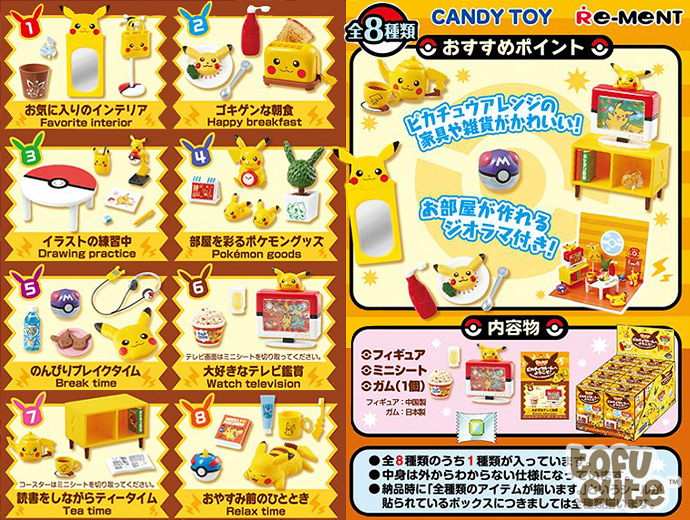 Buy Re Ment Pokemon Welcome To Pikachu Room At Tofu Cute