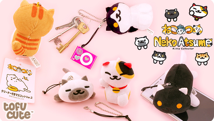 Neko Atsume Plush Charm with Cleaner Ver.2