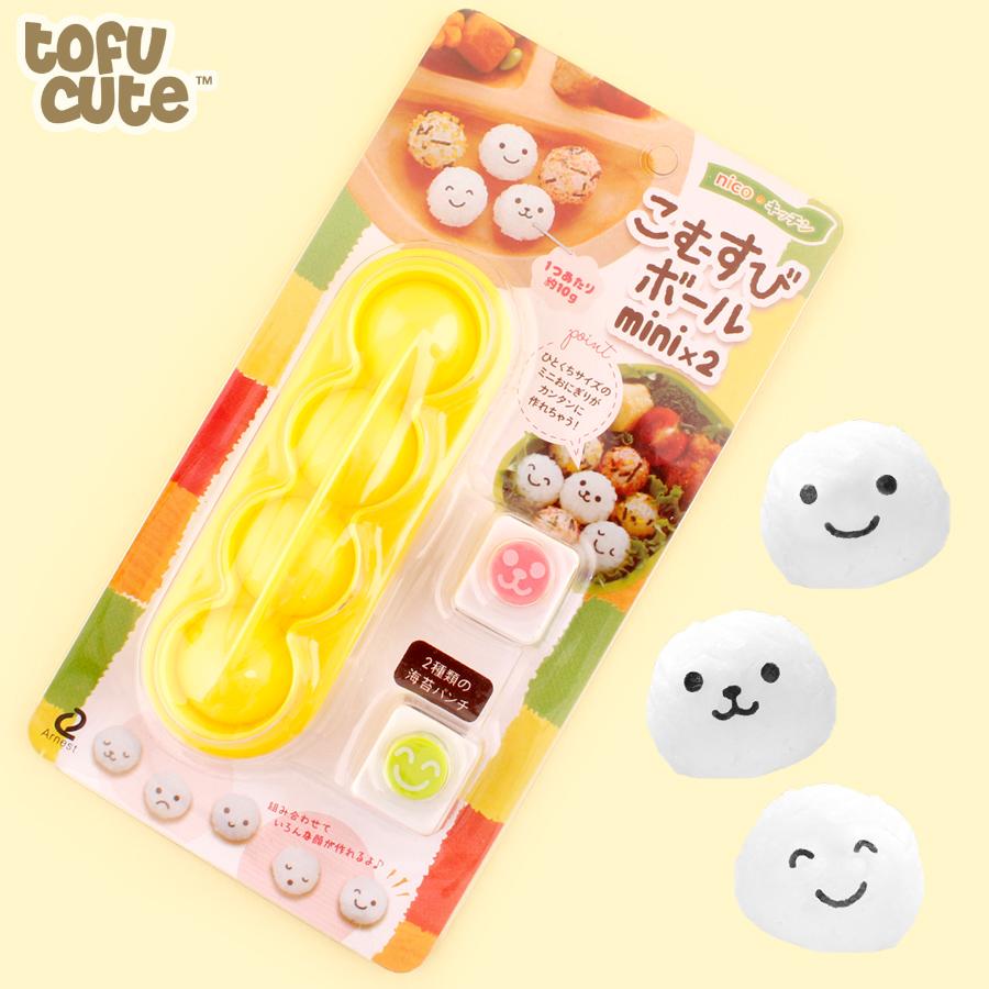 Buy Kawaii Mini Face Rice Ball Onigiri Mould & Punch Kit at Tofu Cute