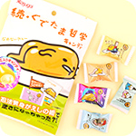Gudetama Philosophy Apple & Mango Candy
