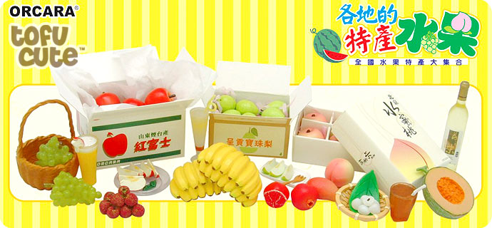 Orcara Speciality Fruits Miniature Set