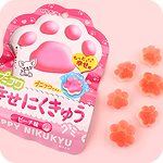 PuniFuwa Happy Nikukyu Paw Peach Gummies