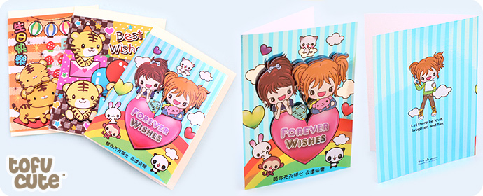 Mini 3D Metallic Card -  Forever Wishes Girls