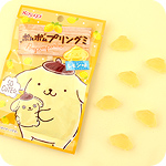 PomPomPurin Lemon Flavoured Gummies Reduced