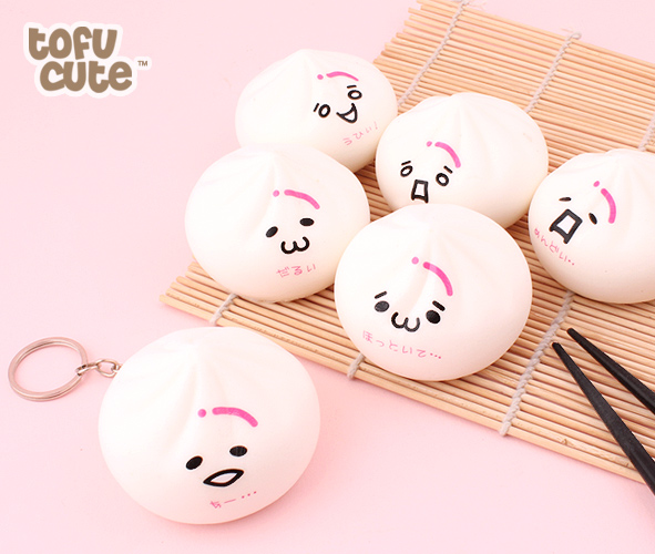 Buy Kawaii Squishy Scented Dumpling Emoji Keychain At Tofu