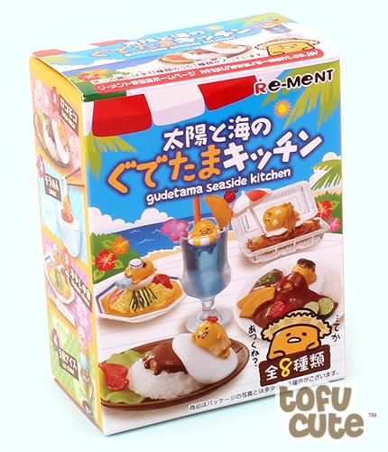Re Ment Kitchen Set: Buy Re-Ment Gudetama Lazy Egg Seaside Kitchen Miniatures