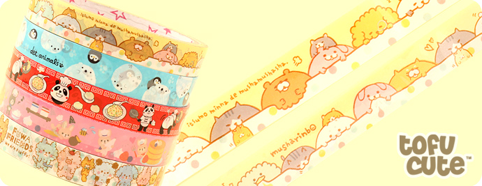 Kawaii Deco Tape - Hungry Round Animals