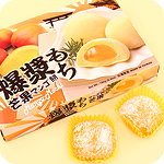 Mochi Rice Cakes Box of 6 - Mango