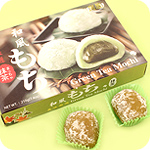 Mochi Rice Cakes Box of 6 - Green Tea