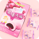 Mochi Rice Cakes Box of 12 - Grape